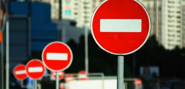 Об ограничении дорожного движения по улице Кирова