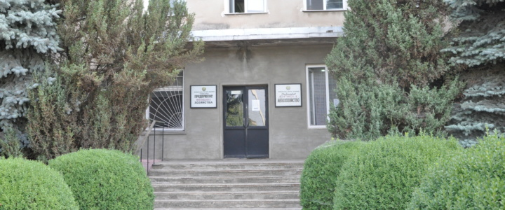 Вниманию собственников и нанимателей жилых помещений многоквартирных домов г.Рыбницы