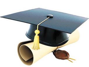 Информация о выпускаемых государственным университетом дипломированных специалистах