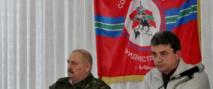 Избран новый председатель Рыбницкого Союза защитников Приднестровья