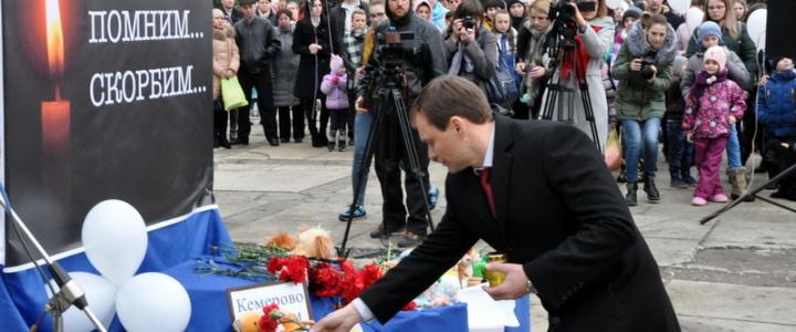 Глава госадминистрации  принял участие в акции памяти погибших при кемеровском пожаре