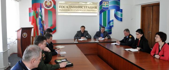 Глава госадминистрации провёл совещание с руководителями силовых структур