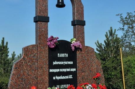 В Рыбнице состоялась церемония открытия памятника участникам ликвидации последствий аварии на ЧАЭС