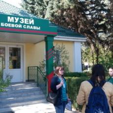 В музее Боевой славы прошли тематические лекции