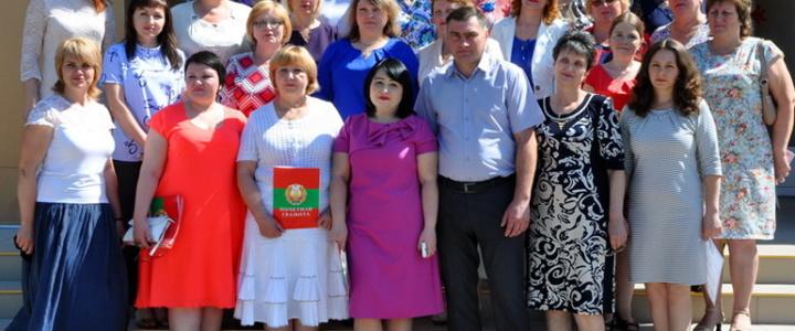 Работников архивной отрасли наградили Почетными грамотами госадминистрации
