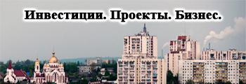Президентская Программа реконструкции учреждений системы просвещения и здравоохранения