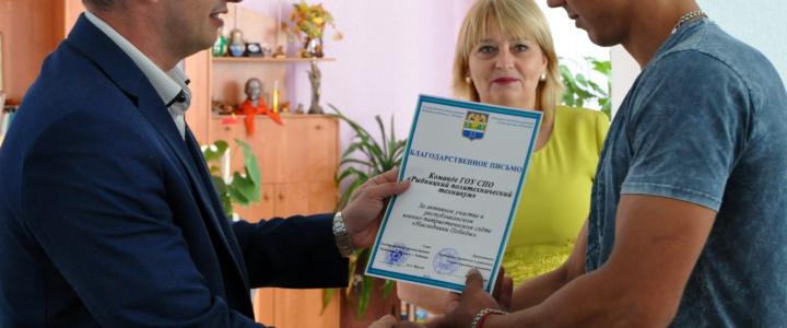 Заместитель главы госадминистрации посетил Рыбницкий техникум