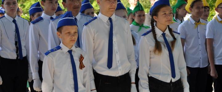 В Рыбнице прошел конкурс юных инспекторов дорожного движения