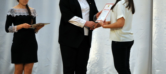 В Рыбнице  состоялась церемония чествования лучших школьников