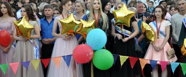 В Рыбнице состоялся Выпускной бал – 2018