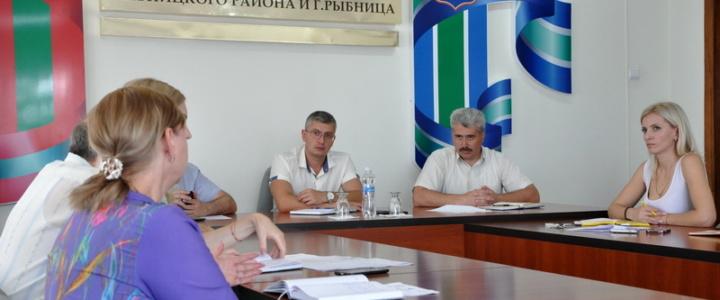 В госадминистрации состоялось заседание комиссии по делам людей с ограниченными возможностями