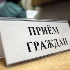 Начальник штаба МВД ПМР проведёт приём граждан в Рыбнице