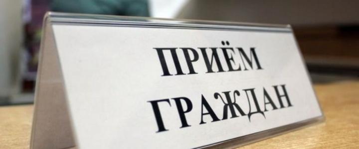 23 августа приём граждан в Рыбнице проведёт начальник управления милиции общественной безопасности ПМР