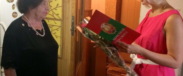 Рыбничанка Галина Яковюк награждена Почётной грамотой госадминистрации и горрайсовета