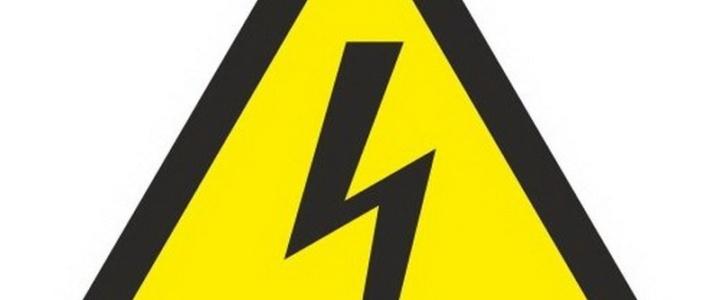 ЕРЭС напоминает об опасности электрического тока