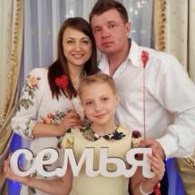 Беловы_
