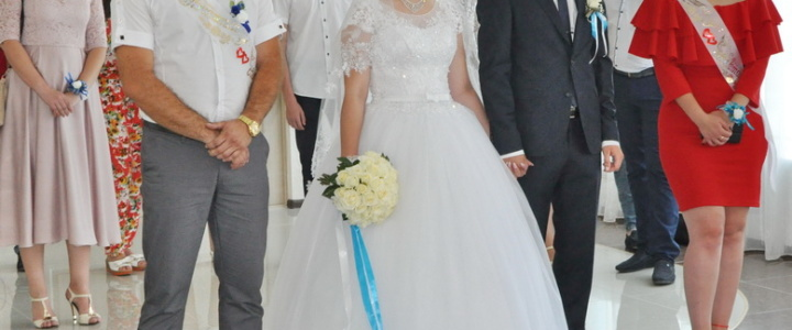Сергей Палий поздравил молодые семьи с днём бракосочетания