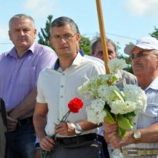 В Рыбнице почтили память ветеранов боевых действий