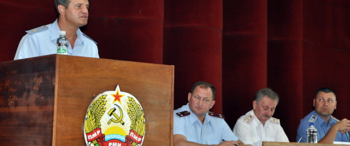 В Рыбницком ОВД подвели итоги оперативно-служебной  деятельности за I полугодие текущего года