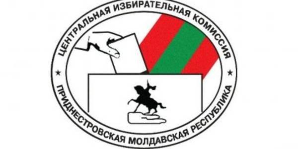 В Рыбнице формируется Молодёжная избирательная комиссия