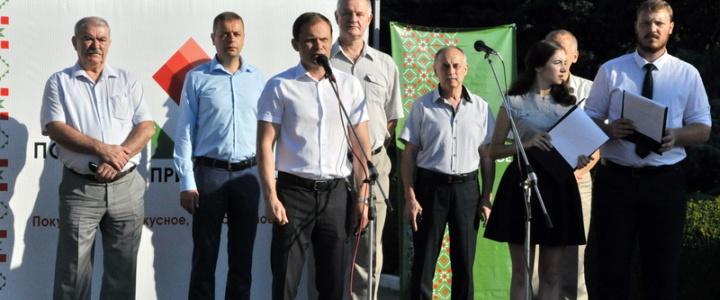 В Рыбнице прошла выставка-ярмарка «Покупай приднестровское!»