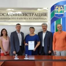 Руководители города пообщались с представителями экологической организации «Экоспутник»