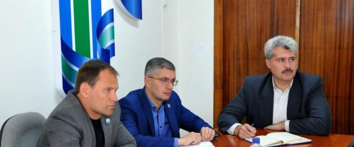 Глава госадминистрации провёл аппаратное совещание