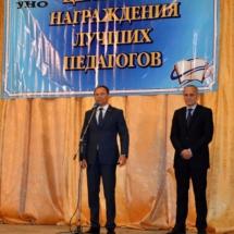В Рыбнице чествовали лучших педагогов и сотрудников образовательных учреждений (2)