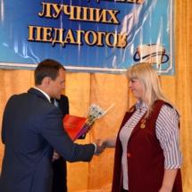 В Рыбнице чествовали лучших педагогов и сотрудников образовательных учреждений (5)