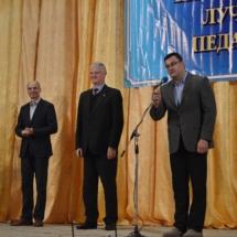 В Рыбнице чествовали лучших педагогов и сотрудников образовательных учреждений8