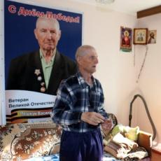 Забота о ветеранах – наш священный долг. Замглавы в гостях у Василия Пешкуна