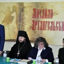 В Северной столице проходят «Михаило-Архангельские чтения» (7)