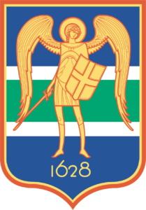 Герб Рыбницы