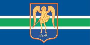Герб и флаг Рыбницы
