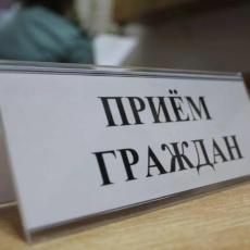28 февраля приём граждан в Рыбнице проведёт первый заместитель министра внутренних дел