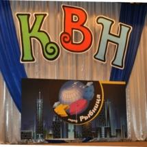 Спустя 5 лет КВН вернулся в Рыбницу (1)