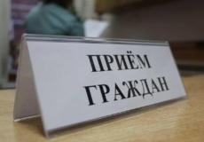 Министр внутренних дел проведёт приём граждан в Рыбнице
