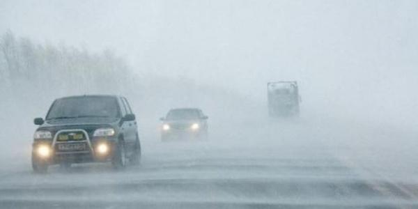 ГАИ призывает участников дорожного движения быть острожными
