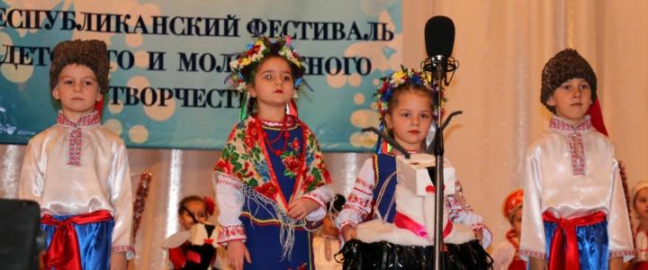 В Рыбнице прошел фестиваль детского и молодежного творчества