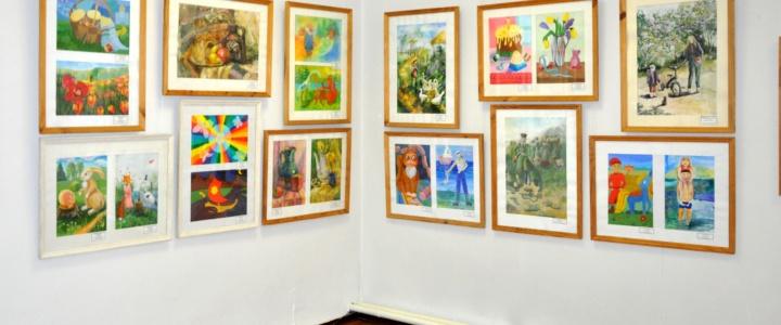 Детская художественная школа отметила свой 55-й юбилей