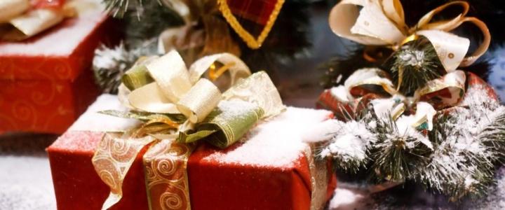 Государственная администрация объявляет акцию «Подарим вместе Новый год»