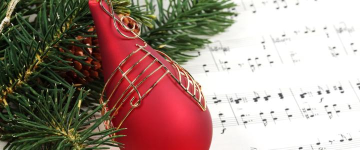 В Рыбнице состоялся концерт «Новогодний серпантин»
