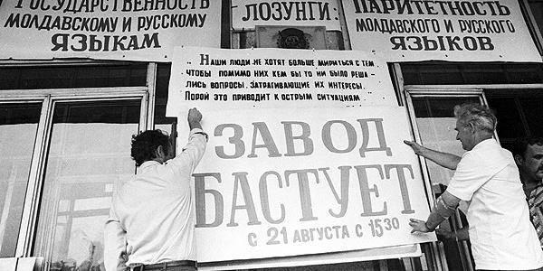 29 лет назад  прошел первый в истории Советского Союза референдум