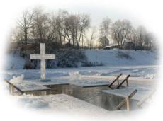 Правила поведения на водоемах в праздник Крещения Господня