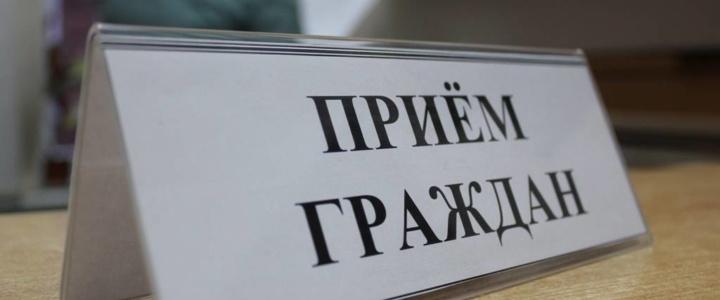 Утвержден график выездного приёма граждан руководством МВД ПМР