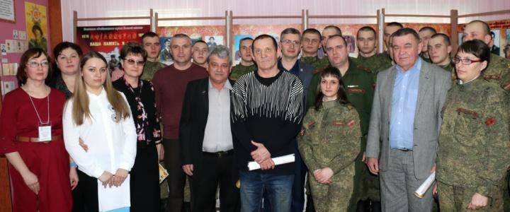 В Рыбницком музее Боевой славы состоялась встреча  «Из пламени Афганистана»