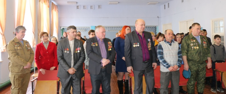 В Плотях состоялась презентация сборника «В моей жизни был Афганистан…»