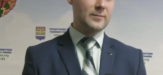 Валентин Кравченко назначен и.о. заместителя главы госадминистрации по экономическим вопросам