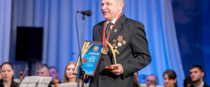 Рыбничанин Юрий Голотин – «Человек года – 2018»
