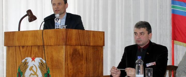 Вячеслав Фролов принял участие в отчетной конференции Союза защитников